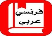 Traduction Français Arabe Education