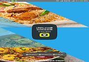 Best Biryani Chicken Mutton biriyani Non Veg Tamil Maison et Loisirs