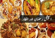 Ramadan Iftar Recipes 2017 Maison et Loisirs