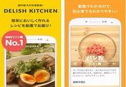 Delish Kitchen Android Maison et Loisirs