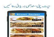 Biryani Recipes in Urdu Maison et Loisirs