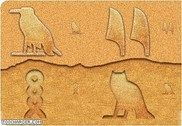 Hieroglyphica Personnalisation de l'ordinateur