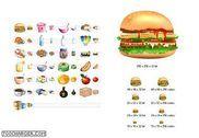 Food Icon Library Personnalisation de l'ordinateur
