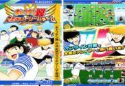 Captain Tsubasa : Tatakae Dream Team Android Jeux