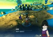 Dragon Ball : The Strongest Warrior Android Jeux