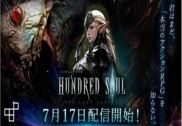 Hundred Soul Android Jeux