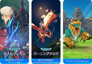 Monster Hunter Riders iOS