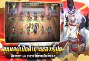 Samurai Master Android Jeux