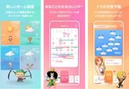 One Piece Everyday Android Utilitaires