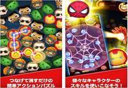 Marvel Tsum Tsum Jeux