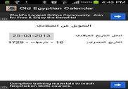 Ancien calendrier égyptien Maison et Loisirs