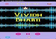 All India Radio Online Multimédia