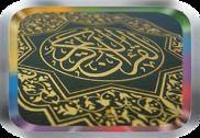 Abdul Basit Quran MP3 Multimédia