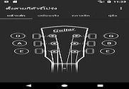 Accordeur de guitare acoustique Multimédia