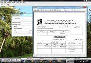 SPaie Algerie Finances & Entreprise