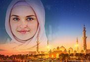 Islam Photo Frames Multimédia