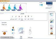 Mon CV Arabic Finances & Entreprise