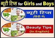 New BeautyTips for Girls Boys Maison et Loisirs