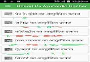 Bharat Ke Ayurvedic Upchar Maison et Loisirs