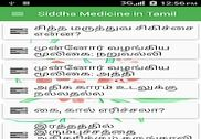 Siddha Medicine in Tamil Maison et Loisirs