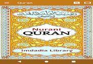 12 Line Quran Maison et Loisirs
