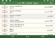 25 Small Surah (Bangla) Maison et Loisirs