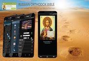 ' Russian Bible Maison et Loisirs