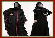 Abaya And Burqa Style Maison et Loisirs