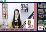 Panda TV Android Multimédia