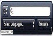 Web Translator Bureautique