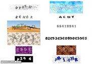 Cryptographp (Captcha) PHP