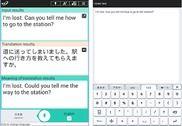 VoiceTra pour Android Maison et Loisirs