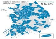Visited Korea Map Maison et Loisirs