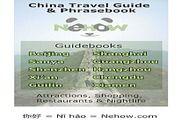 China Travel Guide Maison et Loisirs