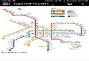 Taipei MRT Plan 2016 Maison et Loisirs