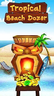 Beach Dozer - Free Prizes!