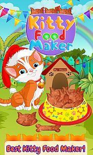 Jeux de cuisine Kitty Food Maker 2017