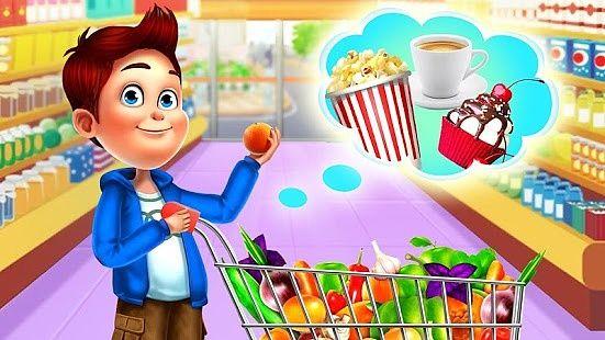 Supermarché Jeux de simulation