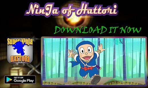 Super NinJa of Hattori