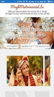 Megh Matrimonial