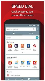 Cherry Mobile Browser