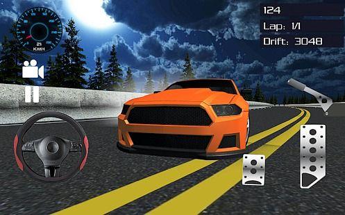 Real Drift Max Car Racing