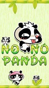 Kika Pro Nono Panda Sticker