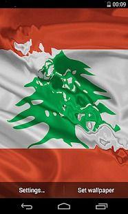 Flag of Lebanon Live Wallpaper