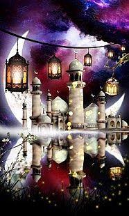 Al Hirja – Islamic New Year Live wallpaper
