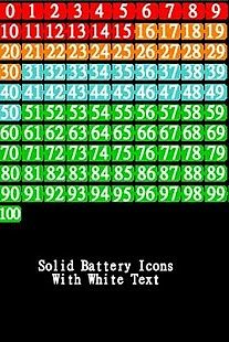 BN Pro Solid Battery-White