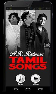 A R Rahman Tamil Movie Songs