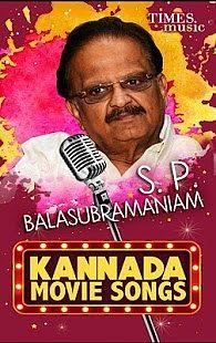 S P Balasubramaniam Kannada Movie Songs