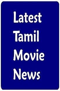 Latest Tamil Movie News