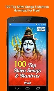 100 Shiva Songs & Shiv Mantras